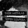 their methlab cover