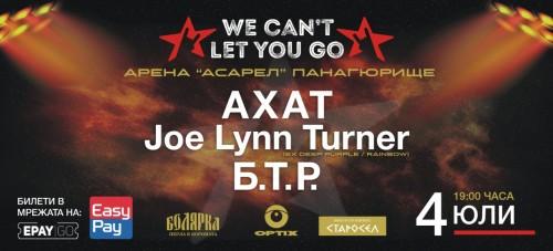 асарел арена ахат бтр 04-07-2019