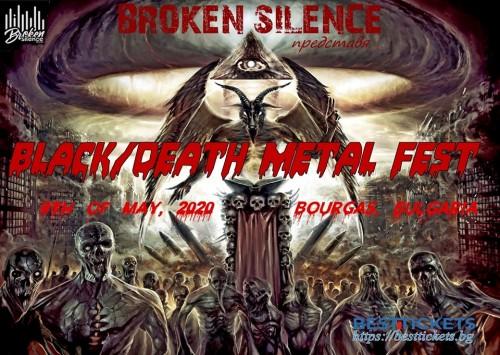 Broken Silence Fest vision v03
