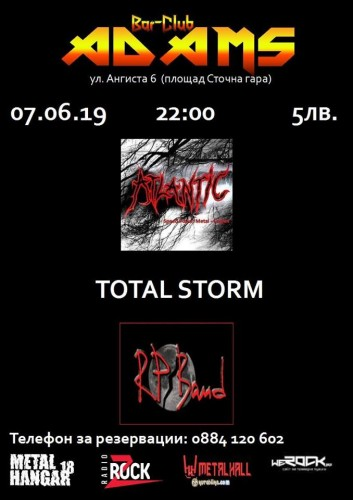 RP Band Atlantic Total Storm
