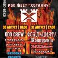 Rock_Fest_Hotalich_50x70cm_v2_1