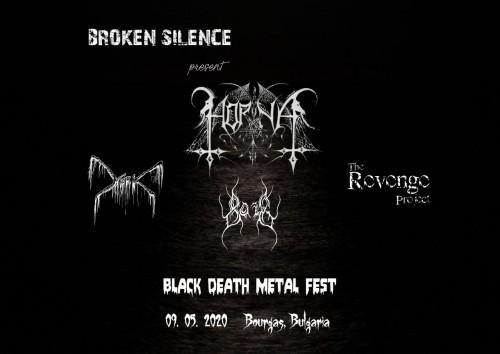 brokensilence2020