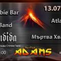 Adams13072019