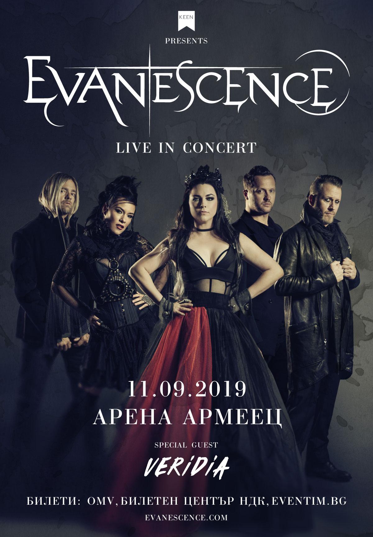 Evanescence_Poster_70x100_Veridia