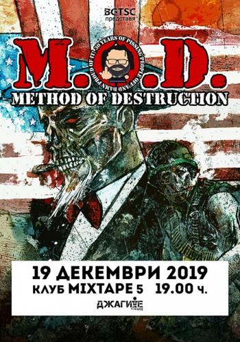 MOD 20191219BG