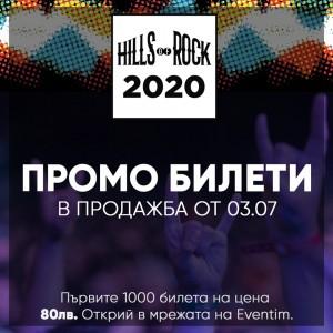 hillsofrock2019
