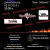 rock fest dimitrowgrad