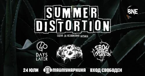 summer distortion