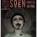 Newest Soen Poster smacked copy