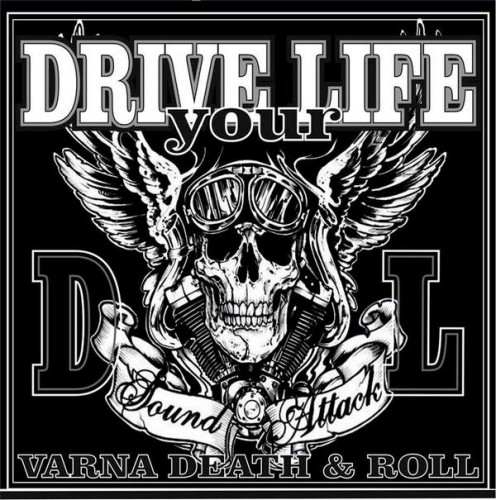 drive your life - album cover