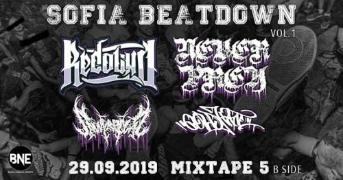 sofia beatdown 1