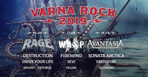 varna rock post