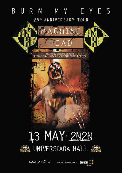 MH_BMY_TOUR_SOFIA_2020_poster