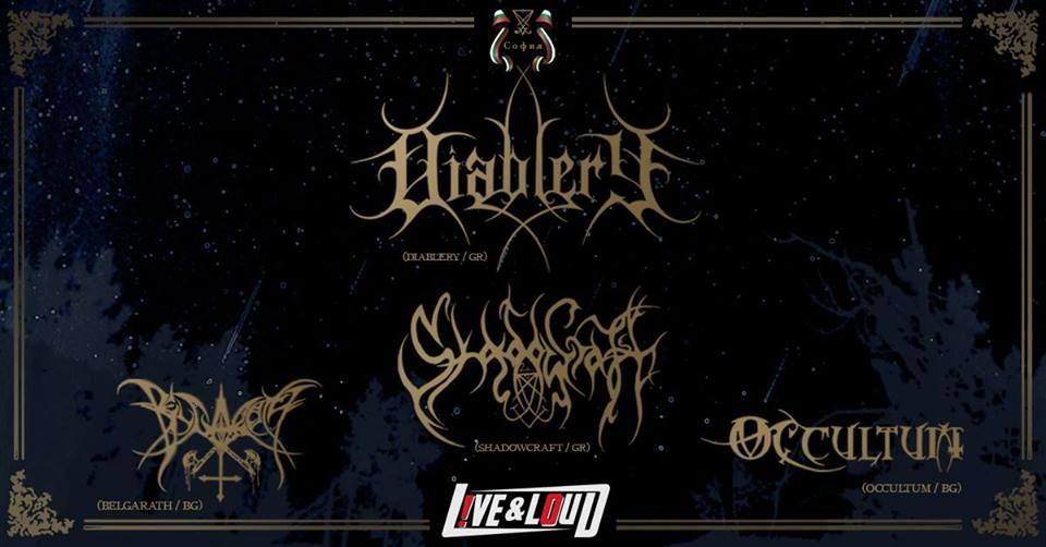 diablery-belgarath-poster