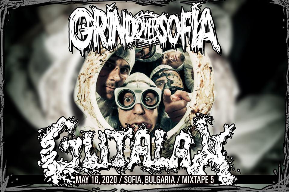gutalax-gos