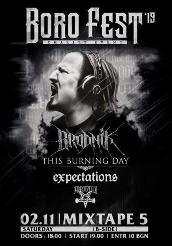 BoroFest_19_Online_Poster