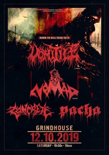 Vomitile_Poster