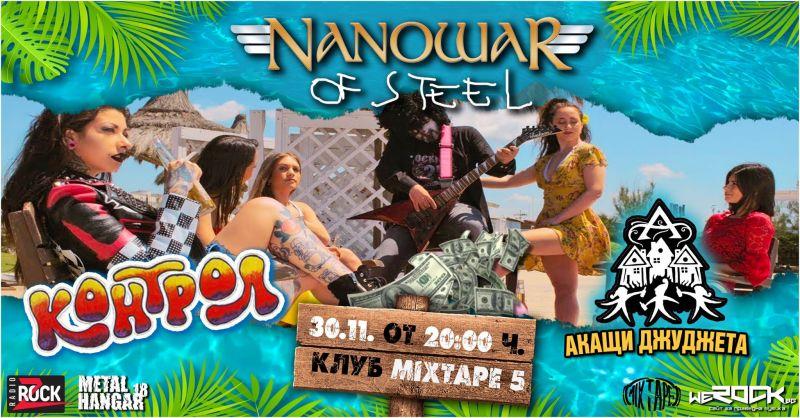 Nanowar_igra2