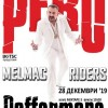 PERO DEFFORMERO + MELMAC RIDERS -poster-press