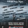 news_broken-silence-fest-2020-poster