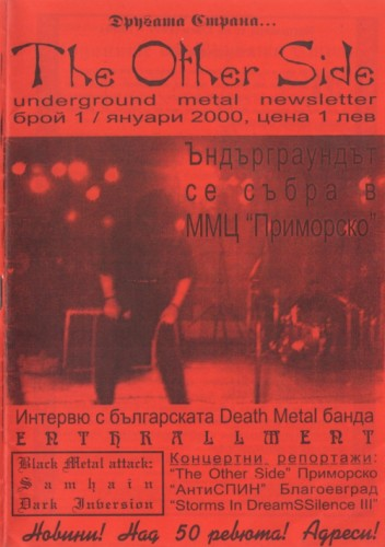 theotherside-newsletter-1-2000_0001