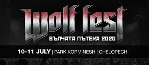 wolf fest 2020
