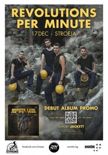 RPM cover-live