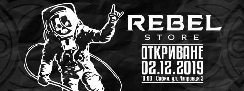 Rebel Store Sofia 4