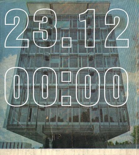 TDK countdown