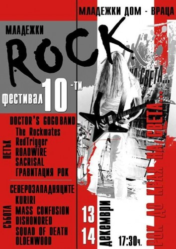 rock do kraia na sveta 10