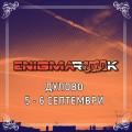 Enigma2020