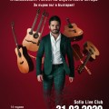 LUCA Tour Poster Sofia 2020 small
