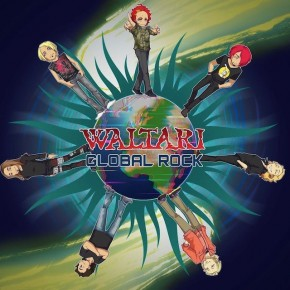 waltarirockcd120