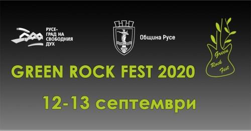 Green Rock Fest 2020