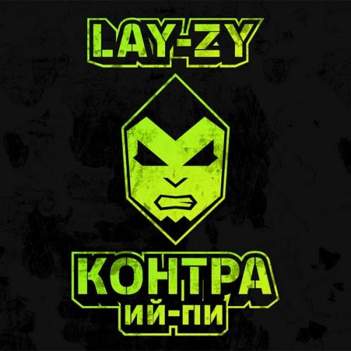 LAY-ZY album cover