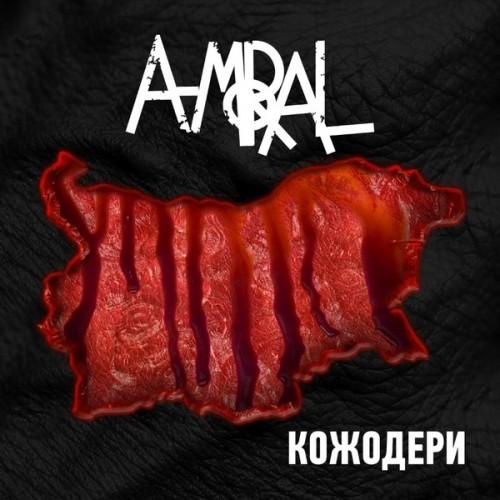 a-moral - cover - kojoderi - 1