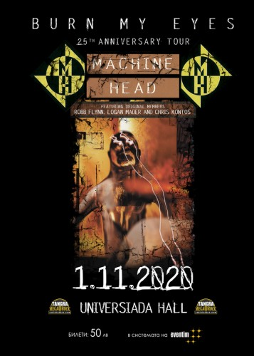 machine head SF poster 50 70